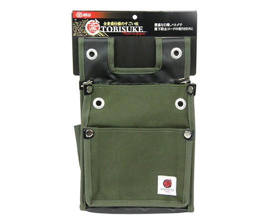 SK11 帆布鳶用腰袋2段BS 国防