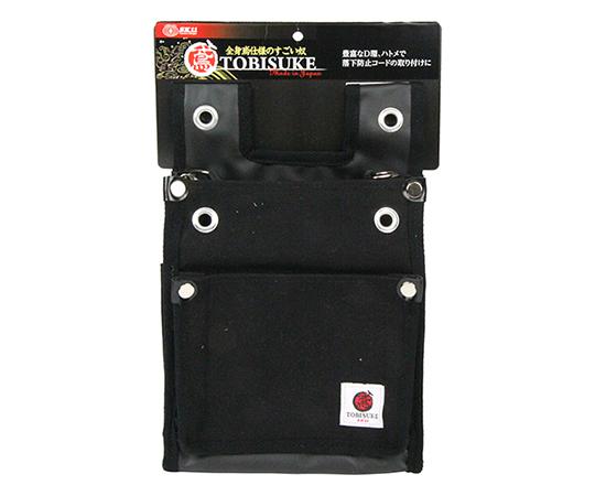 SK11 帆布鳶用腰袋2段BS 黒
