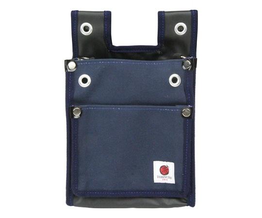 SK11 帆布鳶用腰袋2段BS 紺