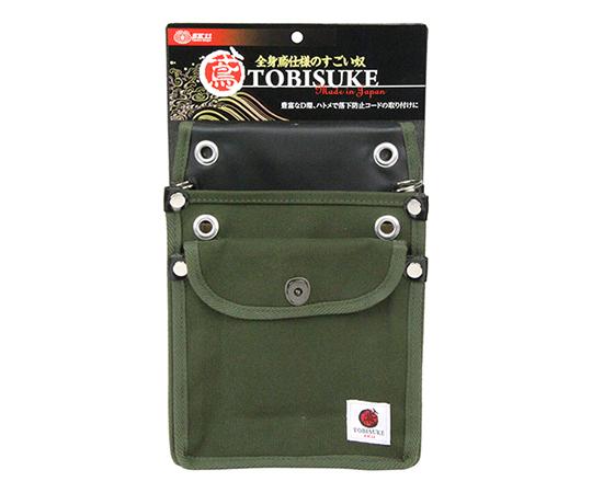 SK11 帆布鳶用腰袋2段国防ふた付き