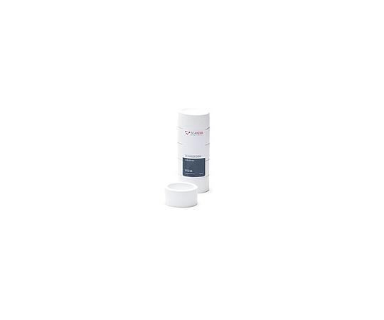 円形埋め込みカップ SCANDIFORM φ40mm×20mm