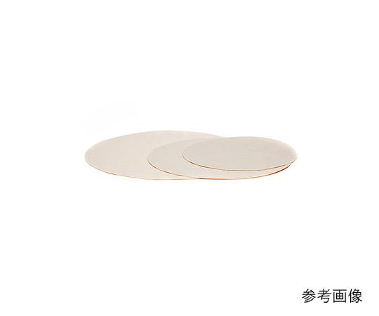 研磨用バフ PLAN-O-GRIP φ200mm 2142