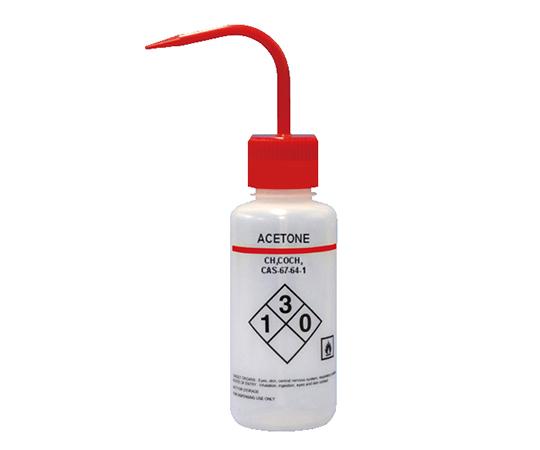 薬品識別洗浄瓶 LDPE製 250mL Acetone(アセトン) 561010