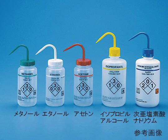 薬品識別洗浄瓶 LDPE製 1000mL