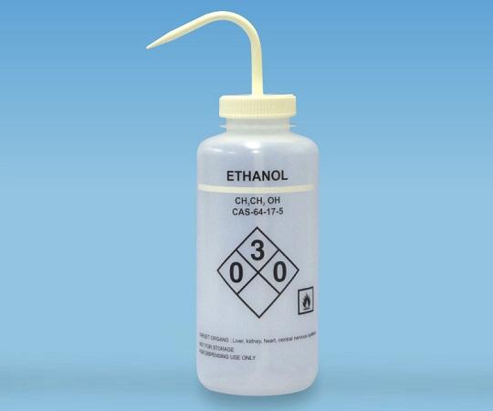 薬品識別洗浄瓶 LDPE製 1000mL Ethanol(エタノール) 563013