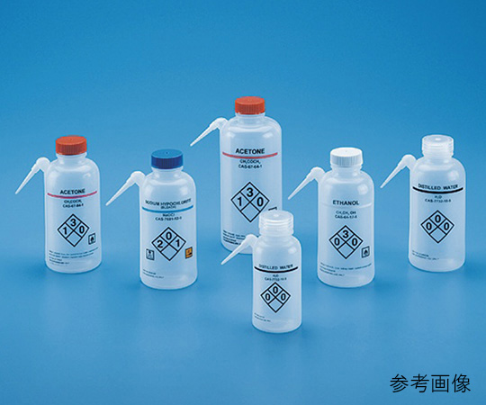 薬品識別洗浄瓶 側面注出口 LDPE製 250mL 562104