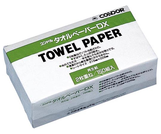 Towel Paper DX C226-000X-MB