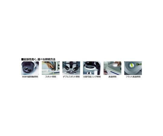 実体顕微鏡 Stemi 305