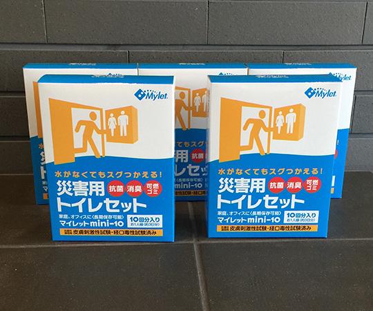 1304マイレット mini-10 5箱