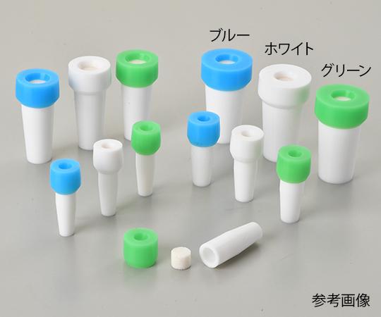 セラミック培養栓(セラミックルーク栓) ブルー TEC-10