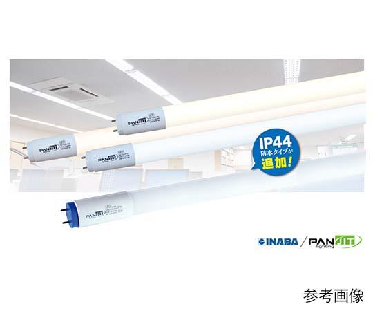 [取扱停止]直菅形LEDランプ 20W防水昼白色 T8W-L752N50 20Wボウスイ チュウハクショク 5000K