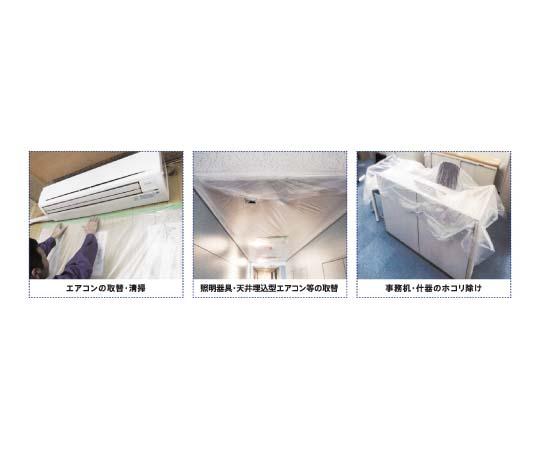 養生ポリエチレンシート 900mm JYS-900W