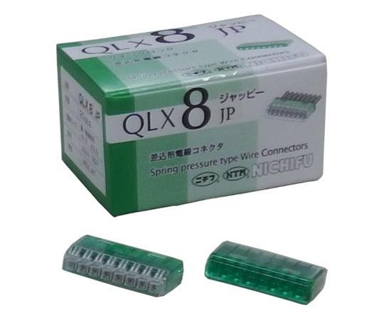 差込形電線コネクタ クイックロック クリアグリーン QLX 8-JP-GCL コネクタ 20コ