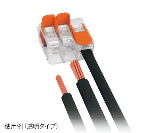 ワンタッチコネクタ 透明5本タイプ  5個入 WFR-5BP-JP