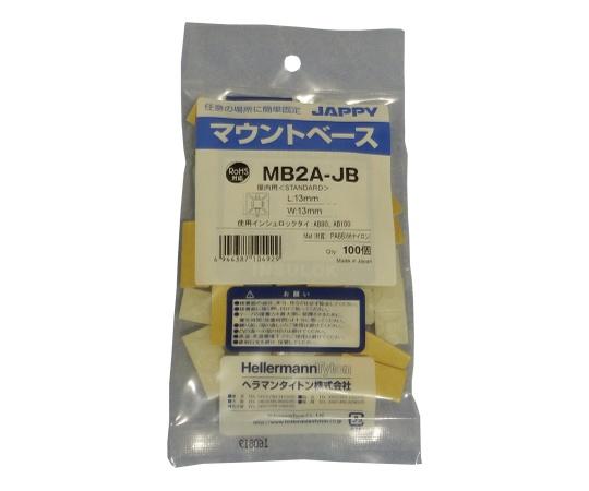 MB マウントベース(屋内用)テープ付 2.6×1.2mm 乳白 MB2A-JB 100コ