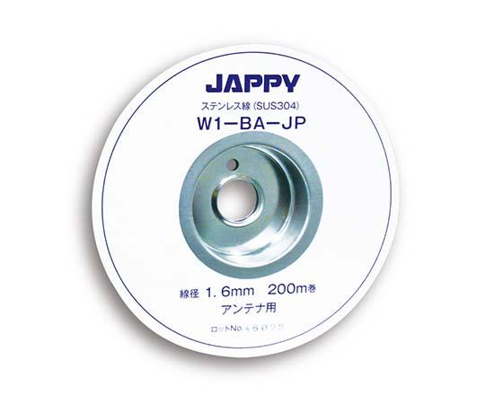 ステンレス線 1.6mm W1-BA-JP 1.6MM 200Mマキ