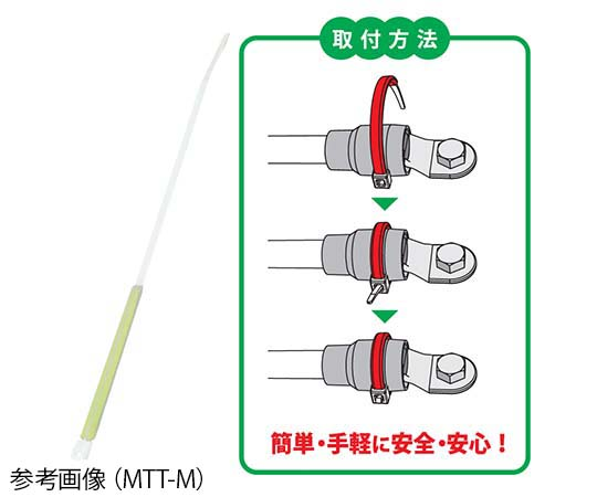 サーモタイ 発熱監視用タイ MTT-M-黄 MTT-M-キ 30イリ アトズケサーモタイプ