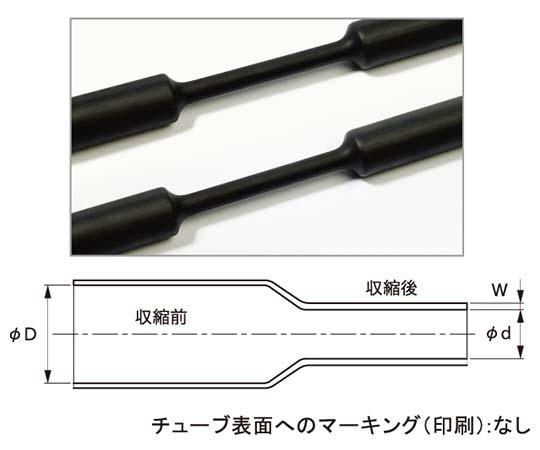 熱収縮チューブ JTC(袋入り) φ5.7±0.4mm JTC5.0-BK 250MM 20ホン ネツシュウシュクチューブ クロ
