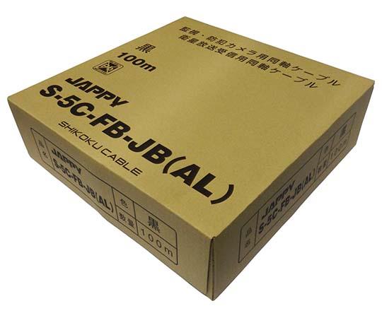 S-5C-FB-JB(AL)黒 ケーブル