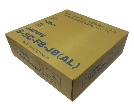 S-5C-FB-JB(AL)灰 ケーブル
