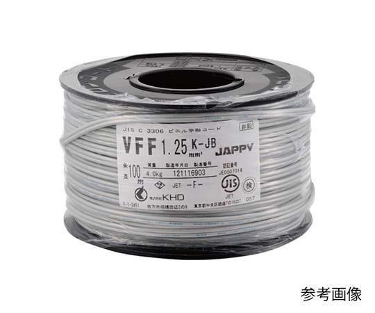 ビニル平形コード VFF 1.25mm黒 VFF 1.25SQ  クロ ボビンK JB