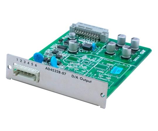 AD-4532B用D/Aアナログ電圧/電流出力(±10Vと4~20mA) AD4532B-07JA