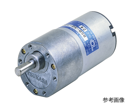 DCギヤドモータ TG-85C-SM-250-HA,24V