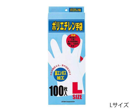 ポリエチレン手袋 L 100枚入 1720100L