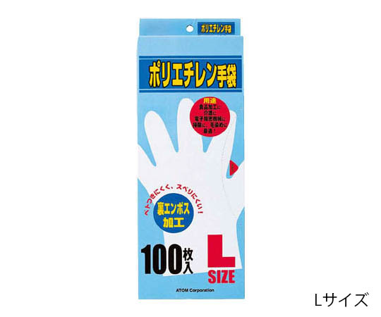 ポリエチレン手袋 S 100枚入 1720100S