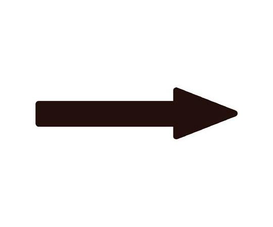 配管方向表示ステッカー →黒矢印 55×200mm 10枚組 エンビ 193531