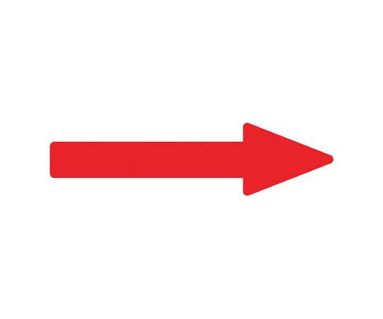 配管方向表示ステッカー →赤矢印 30×100mm 10枚組 エンビ 193783