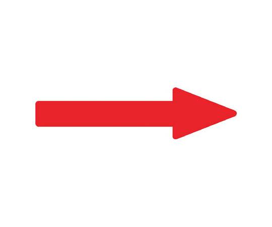 配管方向表示ステッカー →赤矢印 20×70mm 10枚組 エンビ 193884