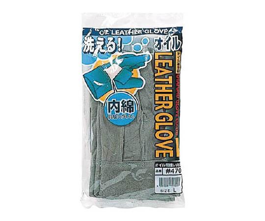 牛床革オイル背縫い内綿手袋 M