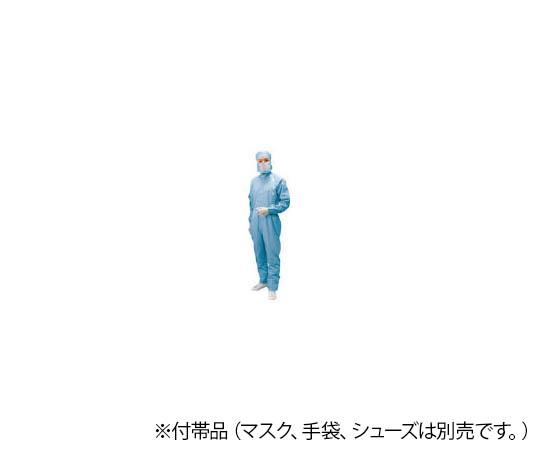 ケミカルリサイクルフード付カバーオール-青-6L BSC11410EB6L