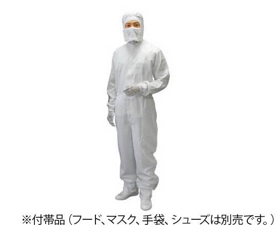 ケミカルリサイクルカバーオール二重袖-白-LL BSC12444EWLL