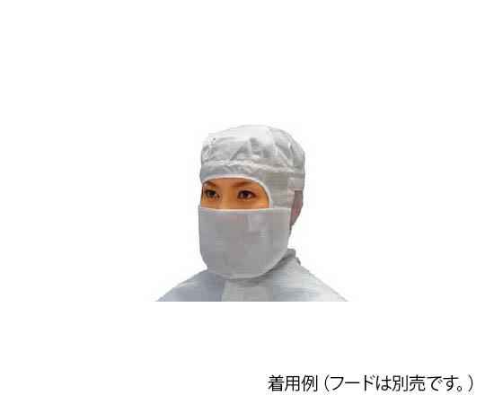 [受注停止]立体マスク ホワイト BSC1500W