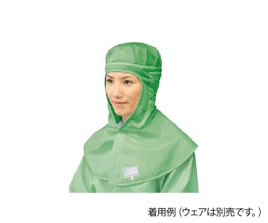 フード-緑-ビッグ BSC20001GB