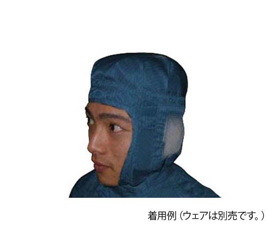 フード-紺-ビッグ BSC20001NB