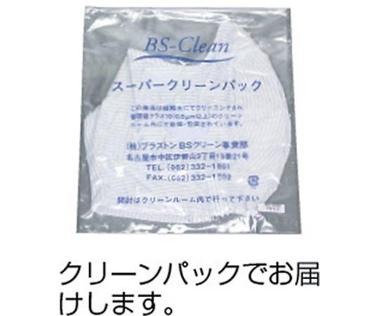 フード-桃-フリー BSC-20001-P-F
