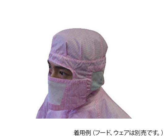 マスク-ピンク-ビッグ BSC30001PB