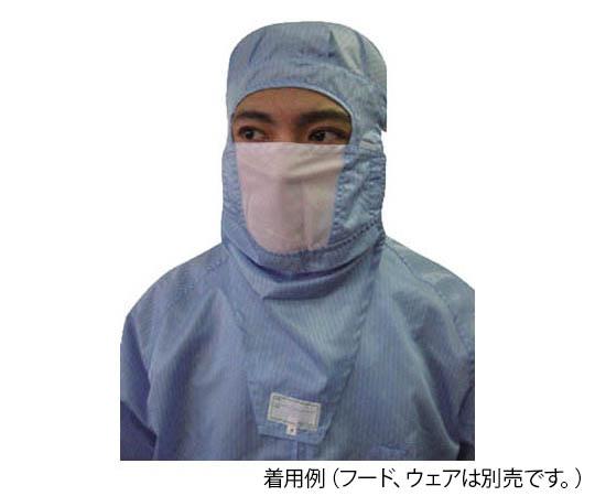 マスク(ガード付)-青-ビッグ BSC30002BB
