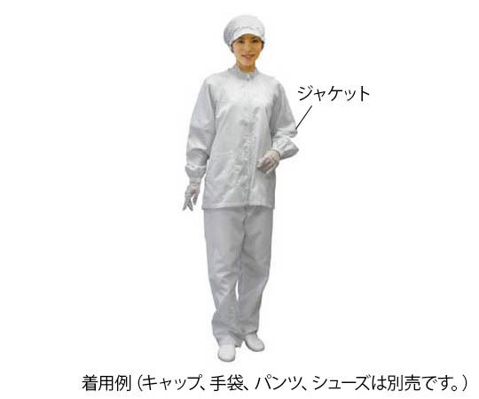 ジャケット(右ポケット付)-白-S BSC42500WS