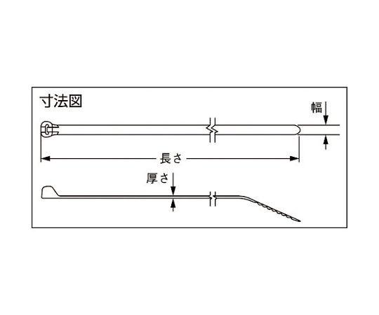ステンレス爪ロック式ナイロン結束バンド 耐熱性薄緑 幅7.0mm 長さ378mm 250本入り BT4LH-TL39