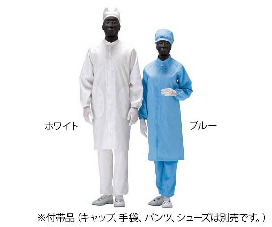 男女共用コート クリーンウェア C3560BSS