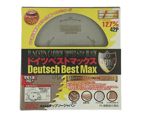 NEWドイツベストマックス127×42P