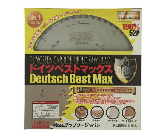 NEWドイツベストマックス190×52P