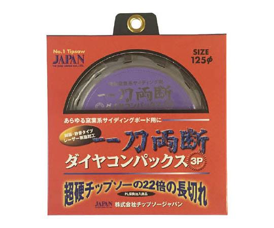 """""""一刀両断ダイヤモンドコンパックス""""窯業系サイディング"""