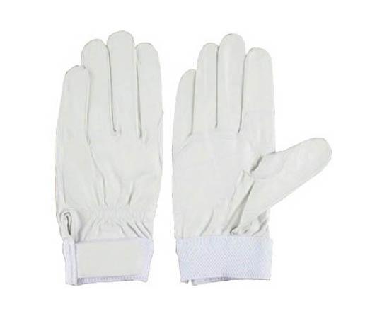 羊革手袋 セイバーNo.75白 S寸