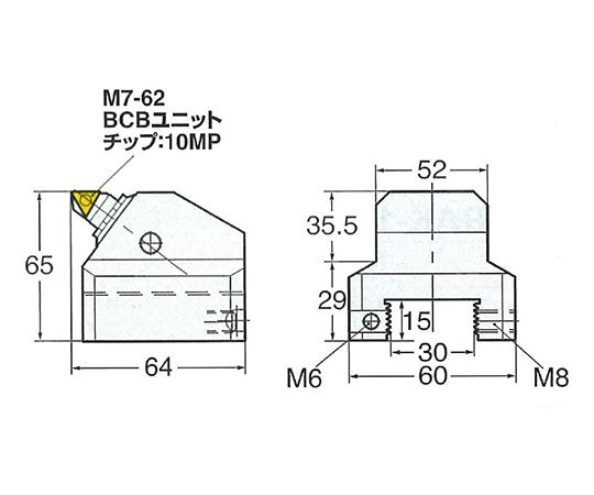 バランスカット大径用BCB型カートリッジ(荒・仕上用 BCB-130