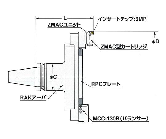大径用ZMACボーリングバー BT40-BAC130-205